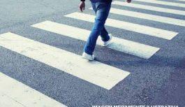 Atenção motorista! Em Campos do Jordão se respeita faixa de pedestre.