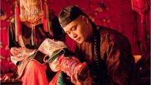 Um dos filmes da Mostra Cineclube Araucaria de Cinema Asiatico, Flor da Neve e o Leque Secreto