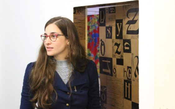 Museu Casa da Xilogravura apresenta palestra de Kamila Vasques