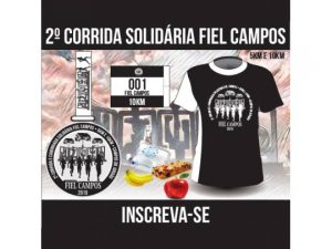 2ª Corrida Solidaria Fiel Campos @ Museu Felicia Leirner