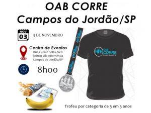 OAB Corre Campos do Jordão @ Centro de Eventos André Franco Montoro