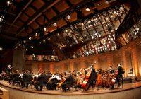 Festival de Inverno de Campos do Jordão começa sábado(3) com concerto no Auditório Claudio Santoro